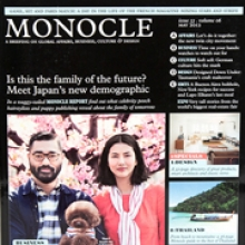 KOIS ASSOCIATED ARCHITECTS  Sweet Alchemy for Monocle magazine