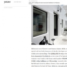KOIS ASSOCIATED ARCHITECTS  Linea Piu Boutique in Mykonos for Yatzer