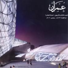 KOIS ASSOCIATED ARCHITECTS  Linea Piu Boutique Mykonos