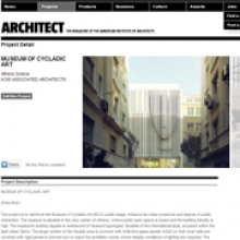 KOIS ASSOCIATED ARCHITECTS  Museum of Cycladic Art for ARCHITECT magazine