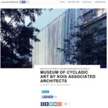 KOIS ASSOCIATED ARCHITETCS Museum of Cycladic Art for AasArchitecture
