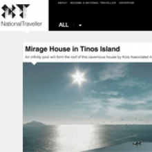 KOIS ASSOCIATED ARCHITECTS mirage National Traveller