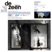 KOIS ASSOCIATED ARCHITECTS Ileana Makri Store for Dezeen