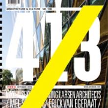 KOIS ASSOCIATED ARCHITECTS Ileana Makri Store for  ARCHITECTURE & CULTURE
