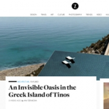 KOIS ASSOCIATED ARCHITECTS  Mirage Infinity Pool in Tinos for TRENDLAND