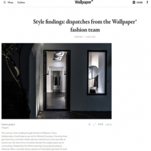 by alchemist designed by kois associated architects, wallpaper magazine