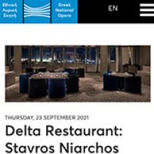 kois architects, stavros niarchos, delta restaurant, national opera