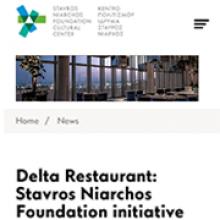 stelios kois, kois architects, stavros niarchos foundation, delta restaurant